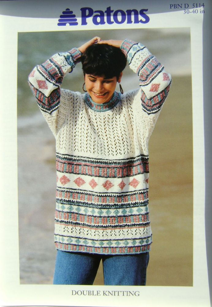 Patons Knitting Pattern 5114